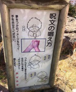 宝来宝来神社夢呪文の唱え方(阿蘇宝くじが当たる神社)