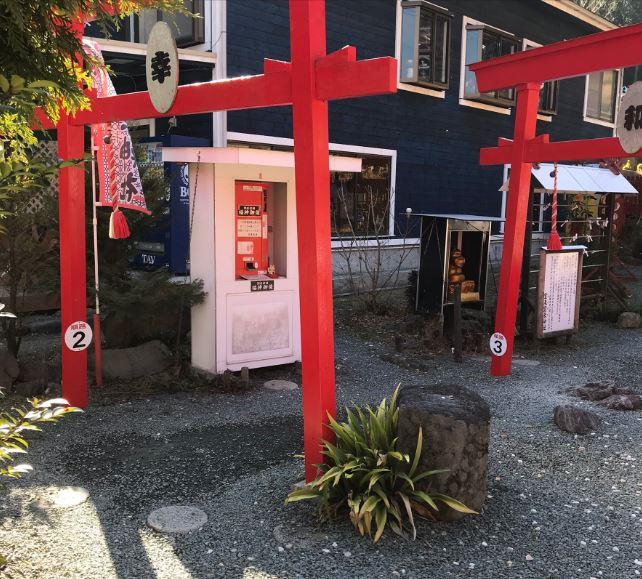 宝来宝来神社参拝方法2(阿蘇宝くじが当たる神社)