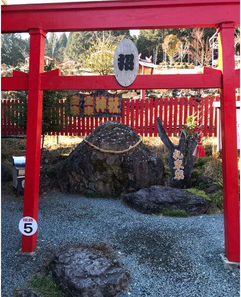 宝来宝来神社参拝方法5札束岩(阿蘇宝くじが当たる神社)