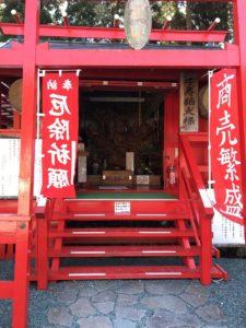 宝来宝来神社千寿狛犬様(阿蘇宝くじが当たる神社)