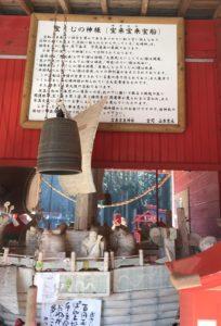 宝来宝来神社境内宝くじの神様(阿蘇宝くじが当たる神社)