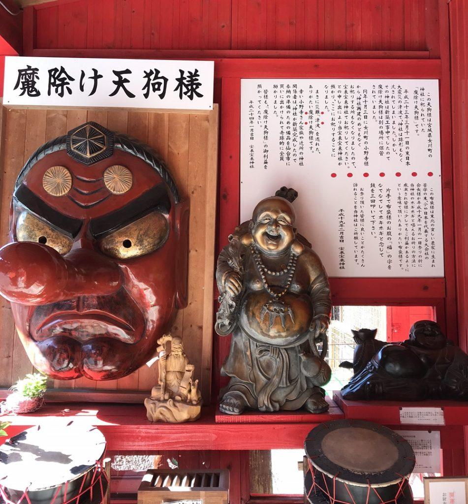 宝来宝来神社境内魔除け天狗様(阿蘇宝くじが当たる神社)